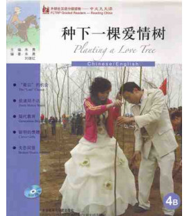 FLTRP Graded Readers 4B- Planting a Love Tree (CD inclus MP3)
