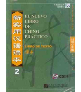 El nuevo libro de chino práctico 2- CDs for textbook (only CD, no book included)