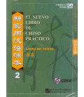 El nuevo libro de chino práctico 2- Pack de CDs du manuel (Seulement CD, pas de livre