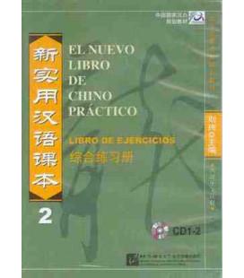 El nuevo libro de chino práctico 2- Pack de CD du livre d'exercices (Seulement CDs, pas de livre)