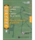El nuevo libro de chino práctico 2- Pack di CD del libro degli esercizi (Solo CD, no libro)