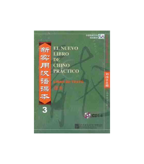 El nuevo libro de chino práctico 3- Pack de CD del libro de texto (Solo CD, no libro)