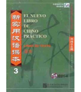 El nuevo libro de chino práctico 3- Pack de CDs du manuel (Seulement CD, pas de livre)