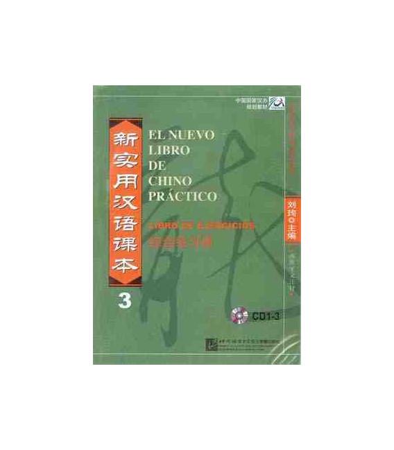 El nuevo libro de chino práctico 3- Pack de CD del libro de ejercicios (Solo CD, no libro)