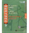 El nuevo libro de chino práctico 3- Pack di CD del libro degli esercizi (Solo CD, no libro)