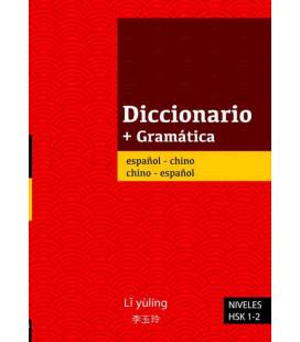 Diccionario + Gramática español-chino/chino-español (niveles HSK 1-2)