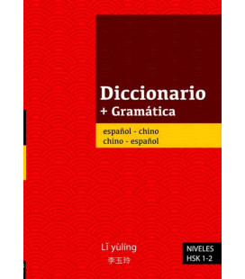 Dictionary + grammar Spanish-Chinese/Chinese-Spanish (HSK levels 1-2)