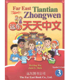 Far East 3- Teacher's book