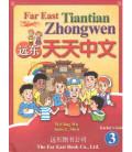 Chinois pour enfants Far East 3- Livre du professeur (version en anglais)