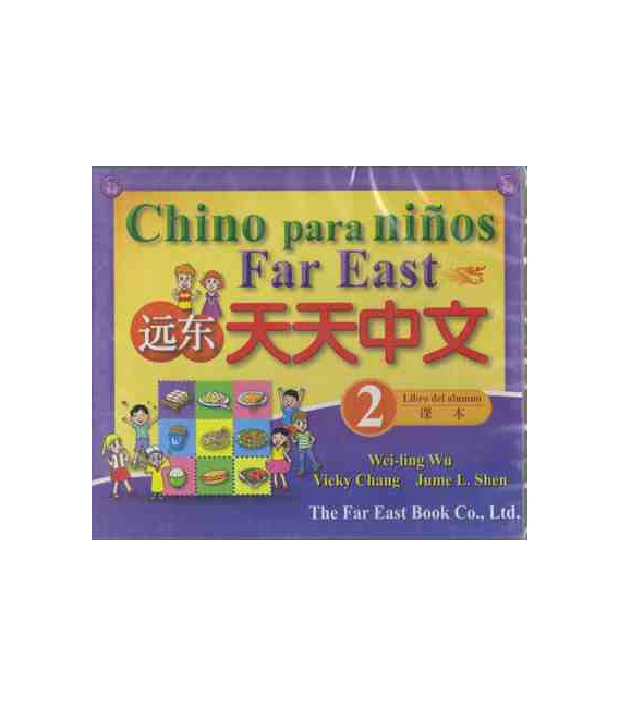 Far East 2- CD for the student's book