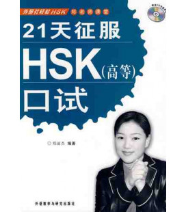 Prepare for HSK Oral Test (Advanced) in 21 Days (2 CD inclusi)