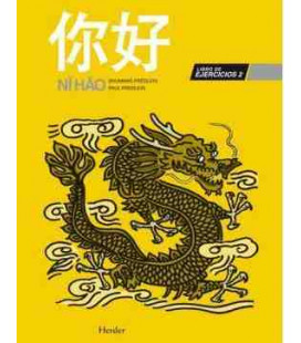 Nihao 2- Exercise book