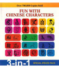 Fun with Chinese Characters (Pack complet 3 niveaux)