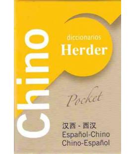 Taschenwörterbuch Spanisch-Chinesisch / Chinesisch-Spanisch