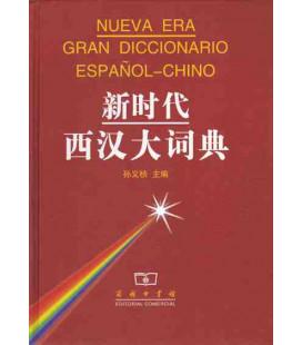 Gran diccionario español-chino Nueva Era (Spanisch-Chinesisches Wörterbuch)