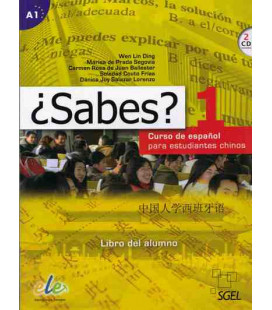 ¿Sabes? 1 - Libro de Alumno (Spanish course for Chinese speakers) Includes 2 CDs