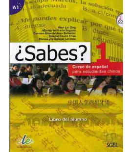 ¿Sabes? 1 - Libro dello studente (Corso di spagnolo per studenti cinesi) 2 CD inclusi