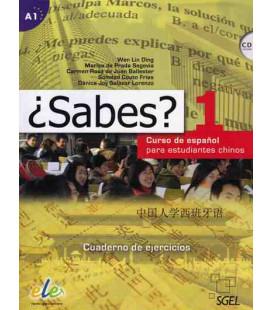 ¿Sabes? 1 - Quaderno degli esercizi (Corso di spagnolo per studenti cinesi) CD incluso