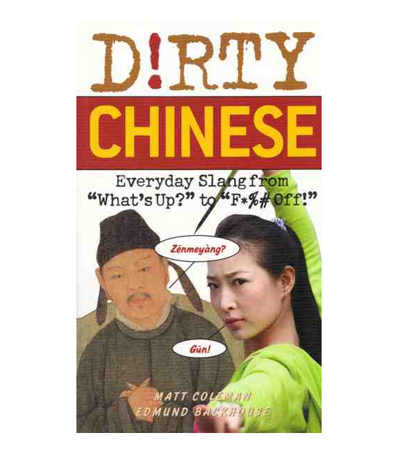"Dirty Japanese (Everyday Slang from ""What's Up"" to ""F*ck Off"")"