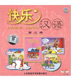 Kuaile Hanyu Vol 2 - Pack de 2 CD (version en anglais)