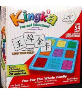 Kingka 1 (Learn 54 basic Chinese characters effortlessly)