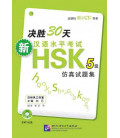 Winning in 30 Days- Simulated Test of the New HSK Level 5 (CD-MP3 inclus)
