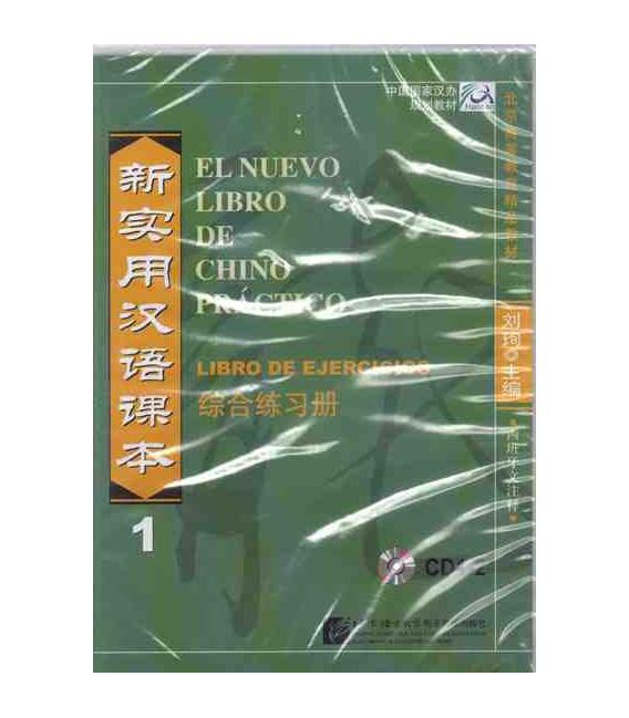 El nuevo libro de chino práctico 1- Pack de CD del libro de ejercicios (Solo CD, no libro)