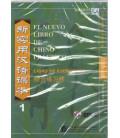 El nuevo libro de chino práctico 1- Pack di CD del libro degli esercizi (Solo CD, no libro)