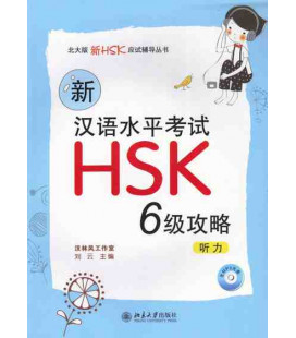 Xin HSK 6 Gong Lue - Tingli (Compréhension orale) (CD-MP3 inclus)