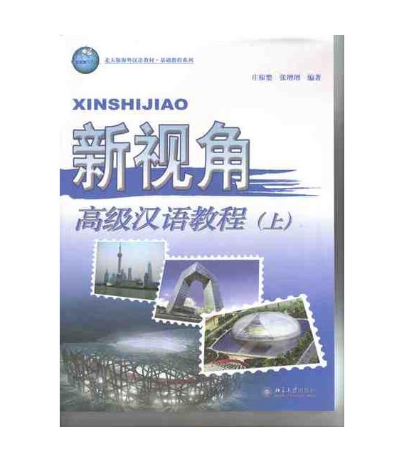 Xin Shijiao Gaoji Hanyu Jiaocheng 1 (CD-MP3 incluso)
