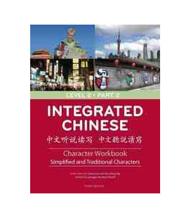 Integrated Chinese Level 2. Part 2. Character Workbook (Third Edition)