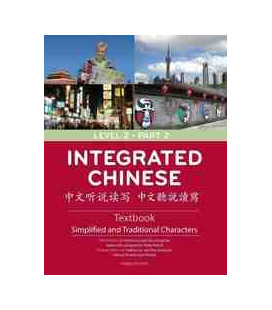 Integrated Chinese Level 2. Part 2. Textbook (Third Edition)
