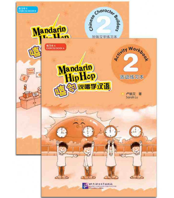 Mandarin Hip Hop: Workbook and Activities Level 2 (Incluye CD)