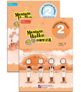 Mandarin Hip Hop: Workbook and Activities Level 2 (CD inclus)
