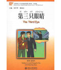 The Third Eye-Chinese Breeze Series (Incluye Cd Mp3)