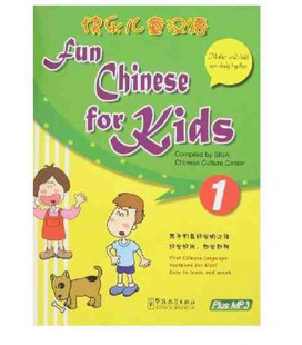 Fun Chinese for Kids 1- Mother and child can study together (CD inklusive MP3)