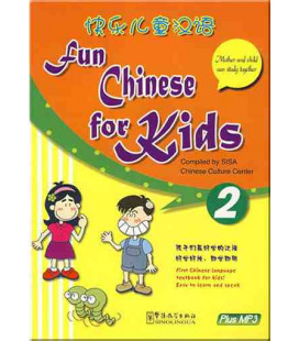 Fun Chinese for Kids 2- Mother and child can study together (CD included MP3)
