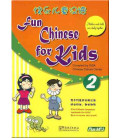 Fun Chinese for Kids 2- Mother and child can study together (CD inklusive MP3)