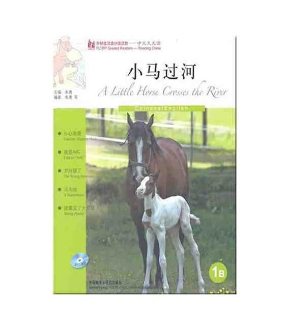 FLTRP Graded Readers 1B- A Little Horse Crosses the River (CD-MP3 incluso)