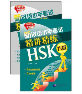 An Intensive Guide to the New HSK Test - Instruction and Practice- Level 6 (CD inclus)