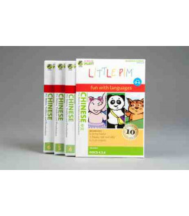 Little Pim- Chinese Volumen 2 (3 DVDs)
