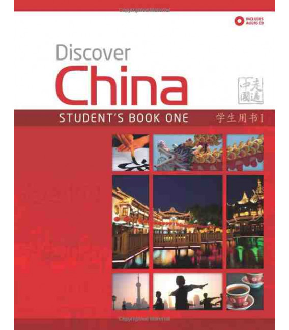 Discover China - Schülerbuch 1 (Inkl. 2 CDs)