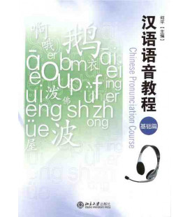 Chinese Pronunciation Course - Basic Study (Includes 2 CDs)