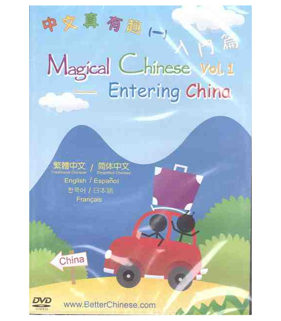 Magical Chinese Vol. 1 (DVD) All About Life- Incluye subtítulos en español
