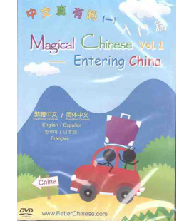 Magical Chinese Vol. 1 (DVD) All About Life- with subtitles in English