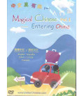 Magical Chinese Vol. 1 (DVD) All About Life