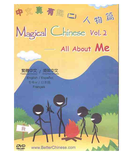 Magical Chinese Vol. 2 (DVD) All About Life