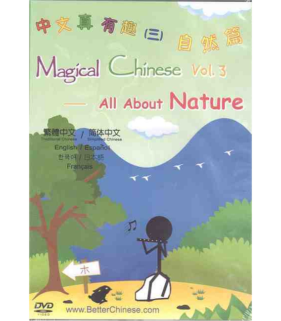 Magical Chinese Vol. 3 (DVD) All About Life- with subtitles in English