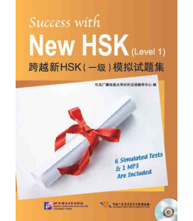Success with the New HSK. Vol 1 (Sechs Prüfungssimulationen + 1 CD MP3)