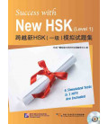 Success with the New HSK. Vol 1 (Six examens blancs + 1 CD-MP3)